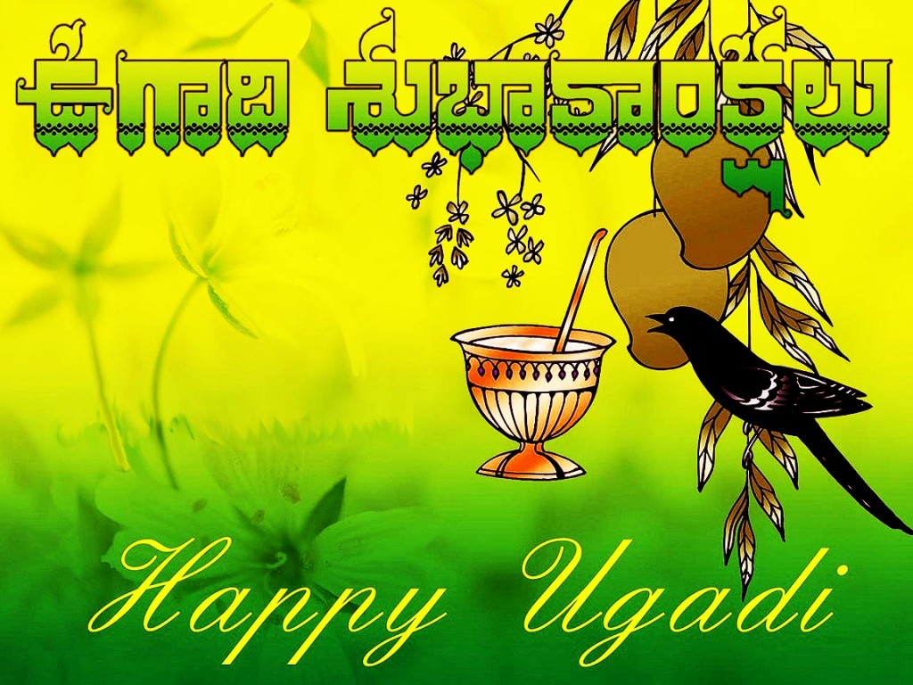Happy Ugadi 2014 Hd Images Greetings Wallpapers Free Download