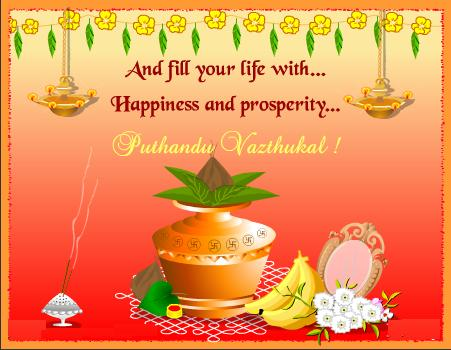 Puthandu vazthukal tamil new year 2014 facebook greetings puthandu vazthukal tamil new year 2014 facebook greetings whatsapp hd images wallpapers scraps for orkut bms m4hsunfo