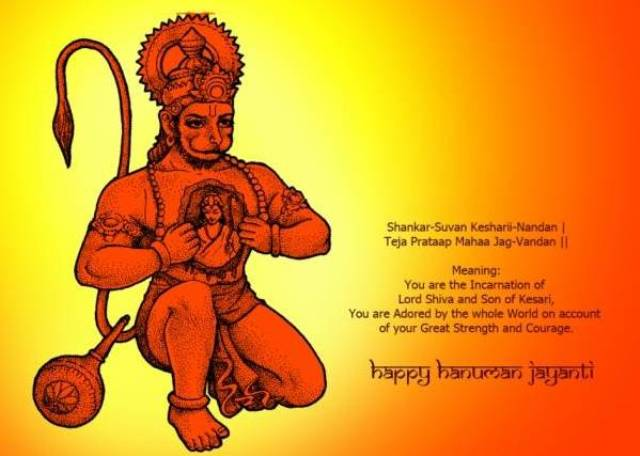 Image result for hanuman jayanti wishes