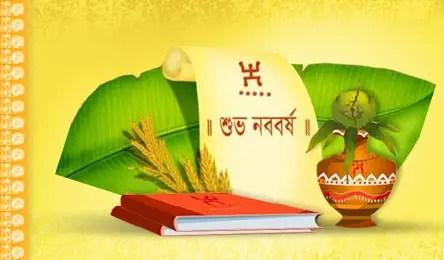 2014 phela boishakh bengali new year nabo barsho bengali sms left m4hsunfo