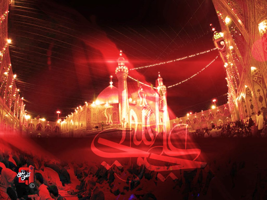 Maula Ali Shrine Wallpaper: Shahadat-e-Hazrat Ali 2014 HD Images, Greetings