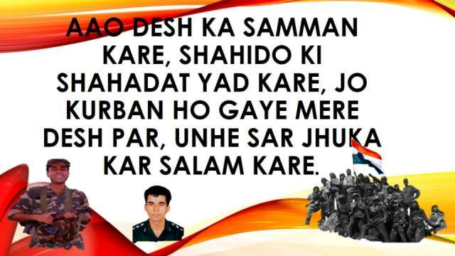 Image result for kargil vijay diwas wishes