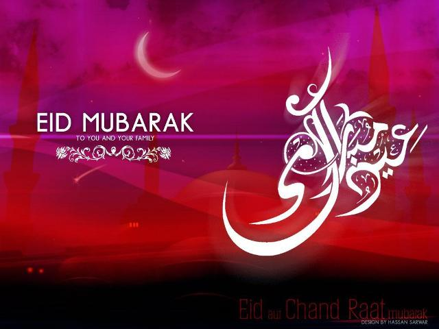 Eid Ul Fitr Hd Wallpaper 1