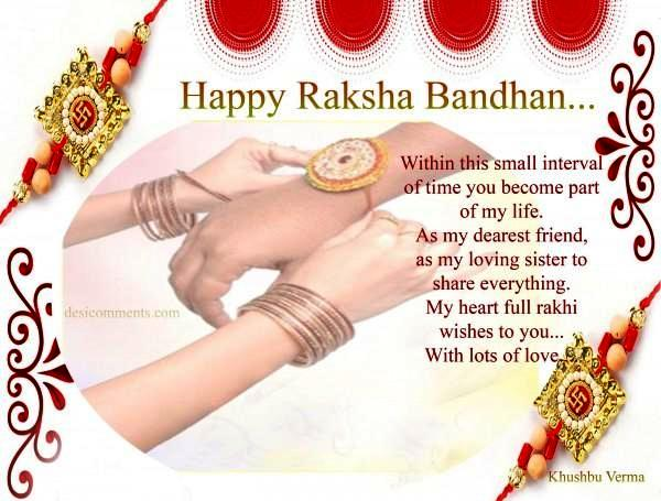 Happy raksha bandhan 2014 messages shayari wishes greetings in just how special you are and how much you mean to me wishing you peace prosperity success on this happy raksha bandhan altavistaventures Choice Image