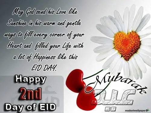 Amazing Sms Eid Al-Fitr Greeting - Eid-SMS-in-English-1  Pic_3197 .jpg?resize\u003d500%2C375