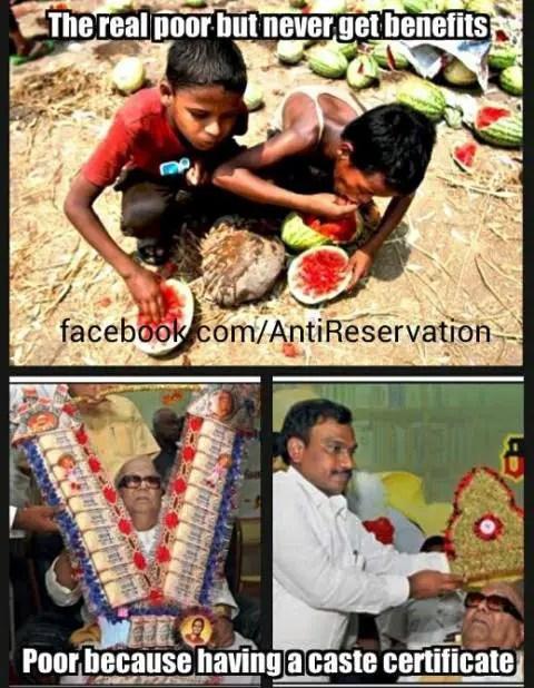 reservation 3