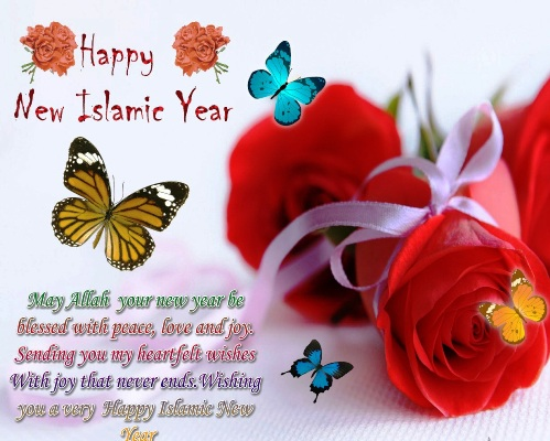 Islamic New Year 3