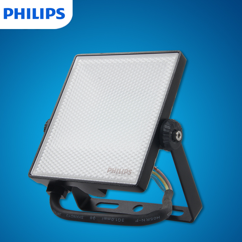 Featured Products  BMT LightingPHILIPS distributor