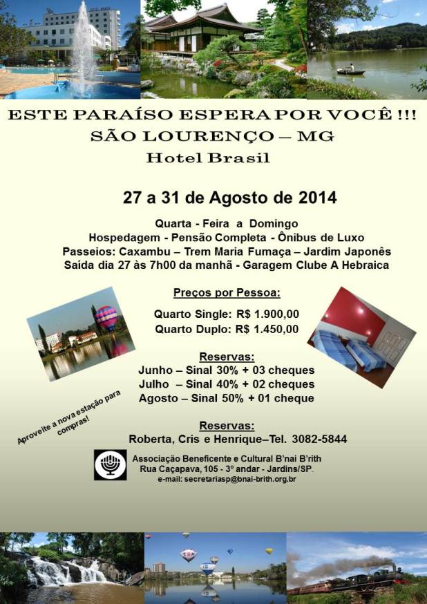 Sao Lourenco2014