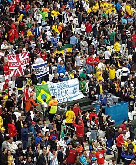 Em São Paulo, no jogo Uruguai X Inglaterra