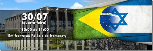 ManifestacaoBrasilia