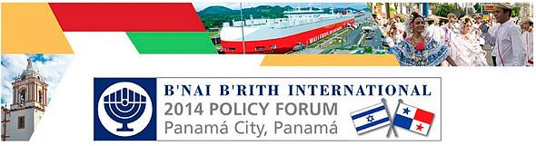 B'nai B'rith Policy Conference 2014: análise da atualidade