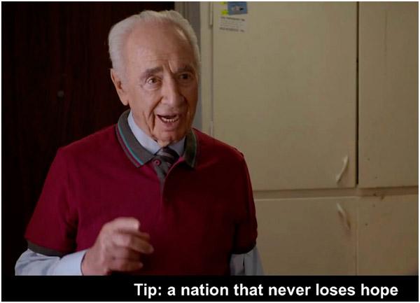 Shimon Peres procurando emprego?