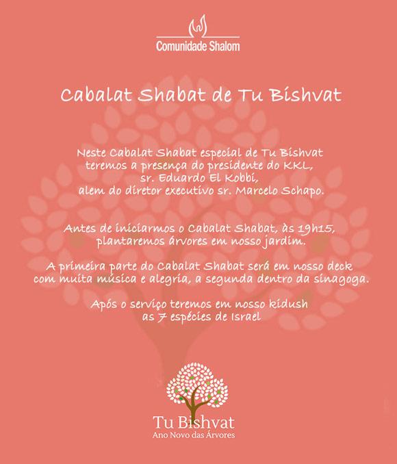 Cabalat-ShabatShalom
