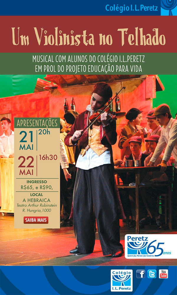Musical-do-Colegio-peretz