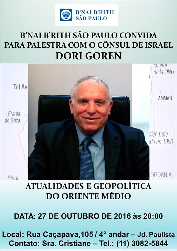 Palestra com o Cônsul de Israel Dori Goren