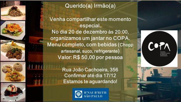 convite-jantar-20-de-dezembro-de-2106
