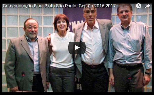 video-gestao-2016-2017