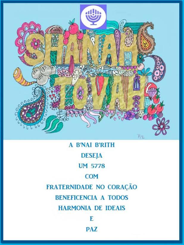 B'nai B'rith deseja Shaná Tová – Feliz 5778