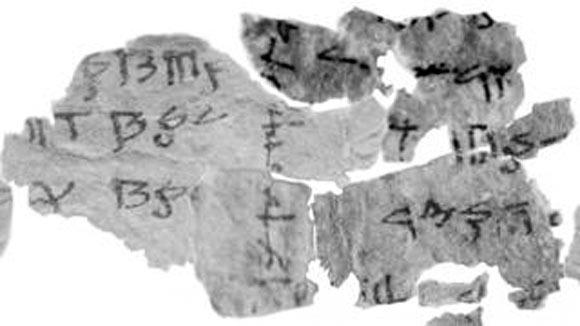 Fragmentos continham códigos - e alguns tinham tamanho inferior a um centímetro quadrado