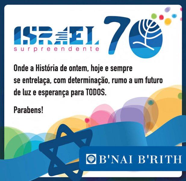 Parabéns Israel