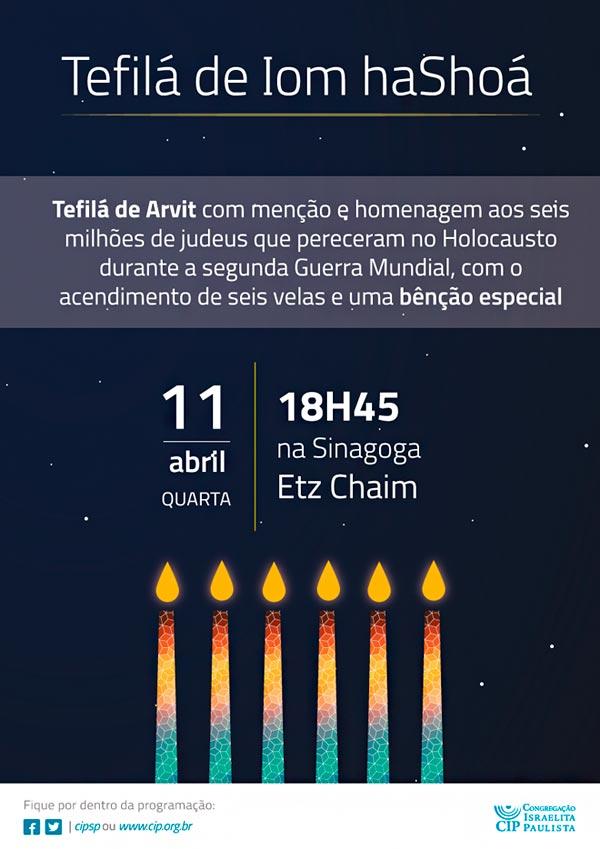 Tefilá de Iom Hashoá na Congregação Israelita Paulista