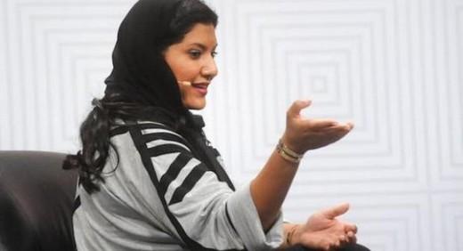 الملك سلمان يعيين الأميرة ريما بنت بندر بن سلطان بن عبد العزيز آل