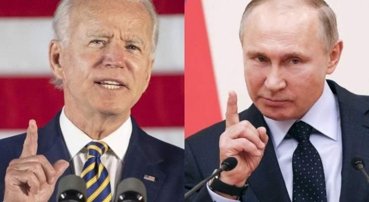 بايدن يلتقي بوتين اليوم لمناقشة الخطوط الحمراء والمصالح المشتركة