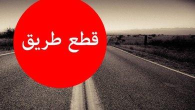 آخر تحديث لوضعية الطرقات المقطوعة في منطقة بيروت: