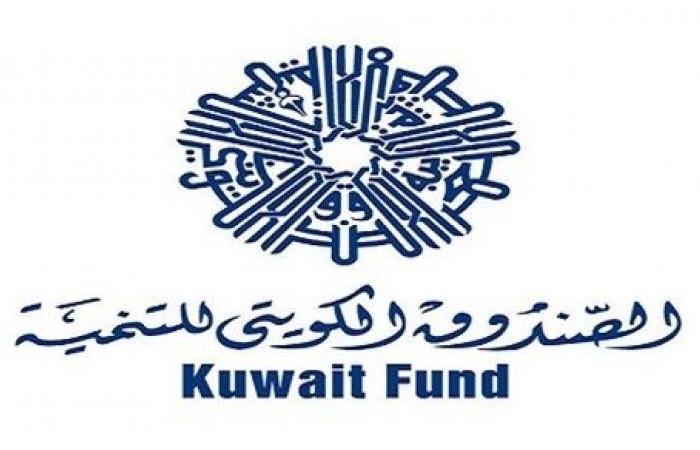 اتفاقية بين الصندوق الكويتي وبرنامج الأمم المتحدة الإنمائي لدعم إدارة النفايات الصلبة في لبنان