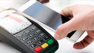 هل الدفع عن طريق الهاتف الذكي آمن؟