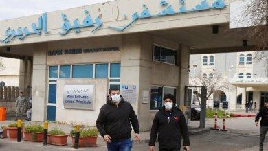 مستشفى الحريري: لا وفيات بكورونا و4 حالات حرجة