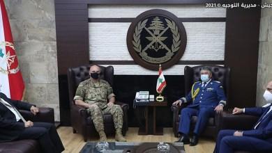 العماد عون التقى المنسقة الخاصة للأمم المتحدة والملحق العسكري الروماني