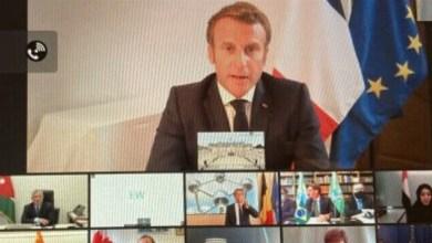 البيان الختامي لمؤتمر دعم لبنان: تنويه بتكليف ميقاتي ومطالبة بحكومة تلتزم الانقاذ