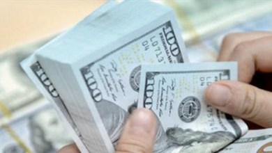 دولار السوق الموازية ينخفض... هذه تسعيرته عصر اليوم