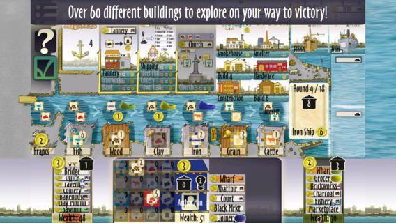 Le Havre iOS App Screenshot