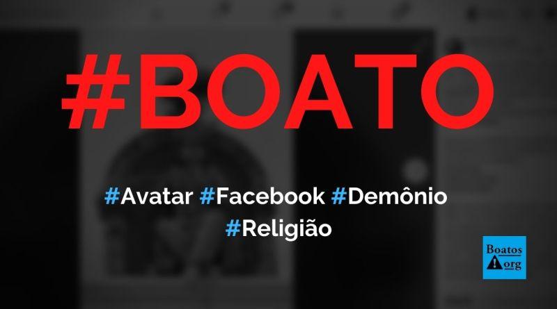 Avatar do Facebook é um culto ao demônio do hinduísmo, diz boato (Foto: Reprodução/Facebook)