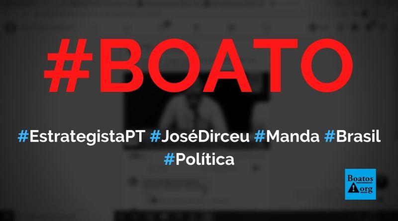 Estrategista do PT revela que José Dirceu manda no STF e no Brasil, diz boato (Foto: Reprodução/Facebook)