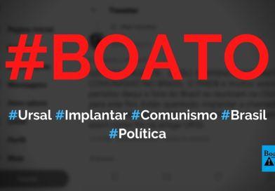 Ursal (União das Repúblicas Socialistas da América Latina) vai implantar o comunismo no Brasil, diz boato (Foto: Reprodução/Facebook)