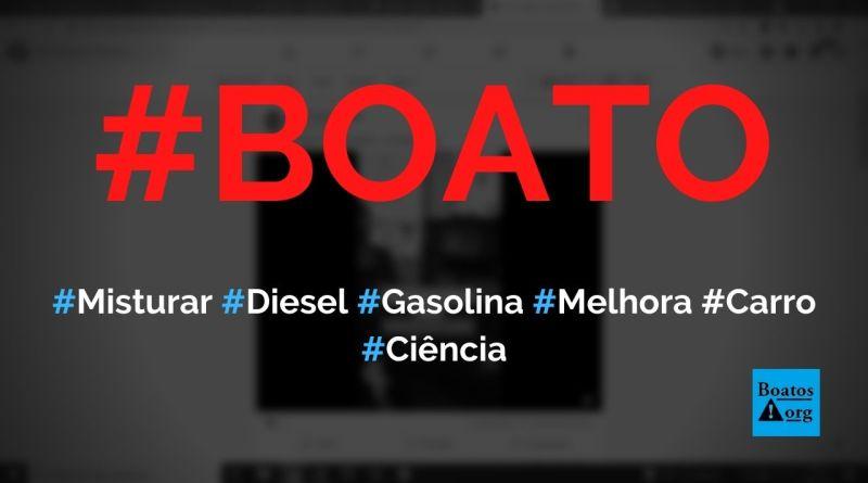 Misturar diesel na gasolina melhora desempenho do carro, diz boato (Foto: Reprodução/Facebook)