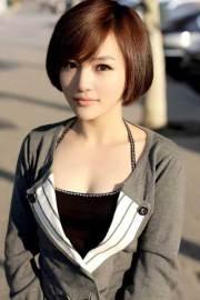 chinese bob hairstyle