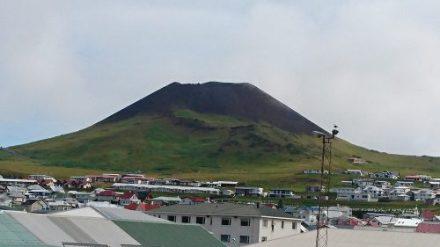Vestmannaeyjar (på norsk «Vestmannøyene»)