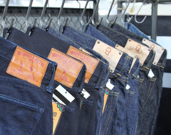 momotaro-jeans-fall-winter-2012-collection-preview-01