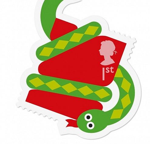 stamp_snake