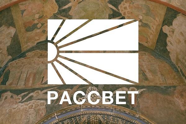 gosha-rubchinskiy-paccbet-skate-brand-12