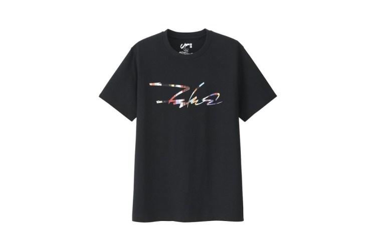 uniqlo-futura-05-1200x800