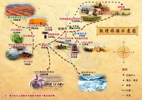敦煌旅游地图333