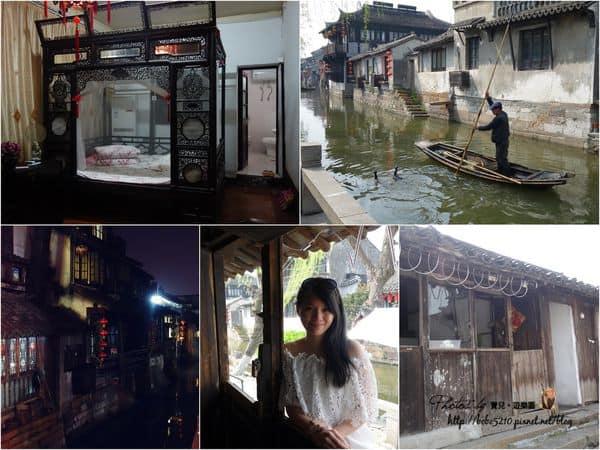 中國江南、西塘住宿推薦|在古鎮真正的生活著,三宅一居客棧。