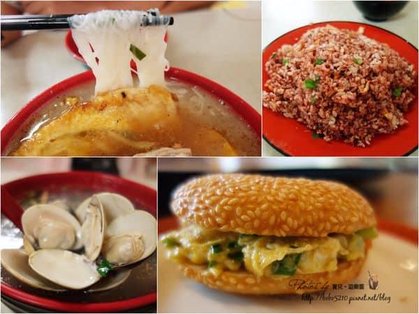 【台灣馬祖】南竿美食篇(上)。大眾飲食店& 蓮園餐館,馬祖道地的美味小吃!