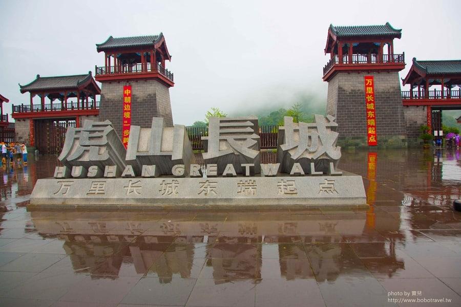 【遼寧丹東|虎山長城走一回】跨千年歷史,瞰北韓風光。